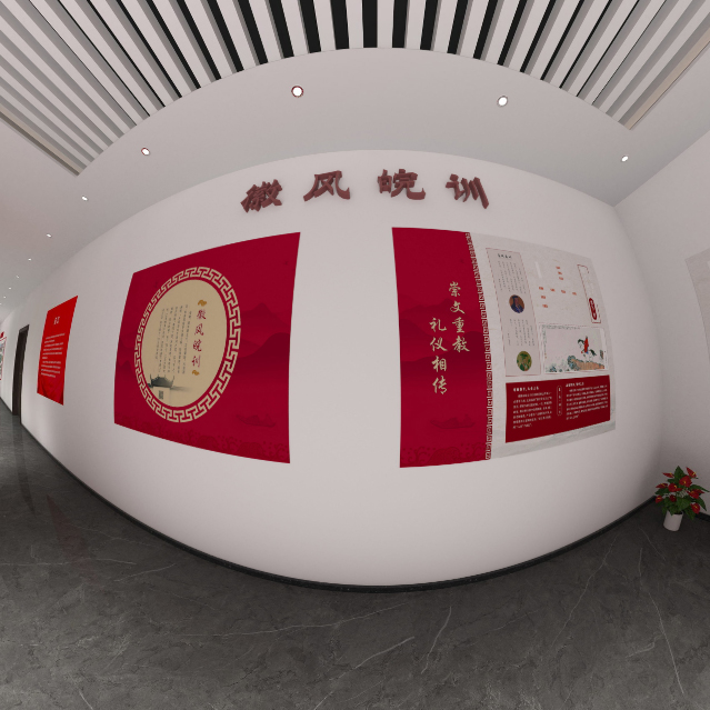 弘扬家国情 筑梦新时代 ---安徽省家庭文化展